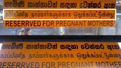 Sri Lanka bus sign