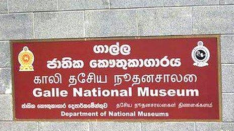 Museum sign in Sri Lanka