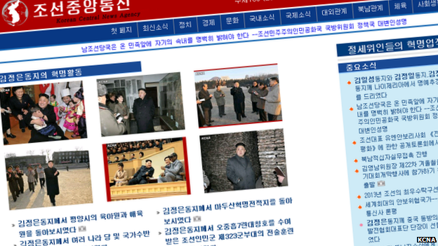 The front page of North Korea's KCNA news agency