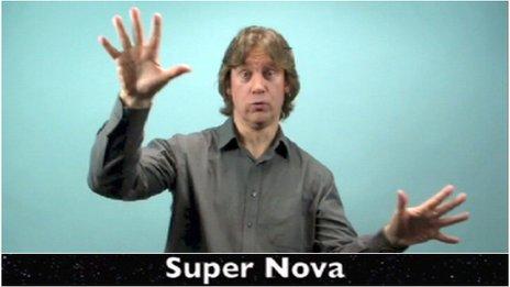 Super Nova sign