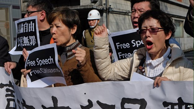 Taiwanese rights activists demonstrate against the jailing of Chinese activist Xu Zhiyong, on January 29
