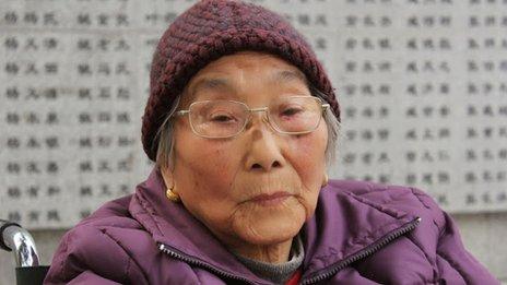 Chen Guixiang