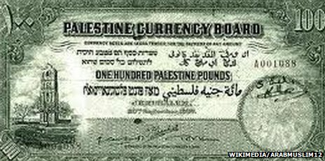 Palestinian 100 pound note