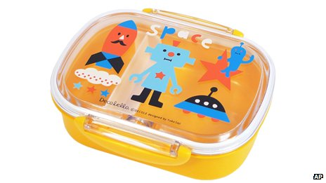 A yellow bento box