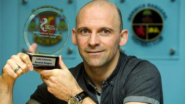 Berwick Rangers manager Colin Cameron