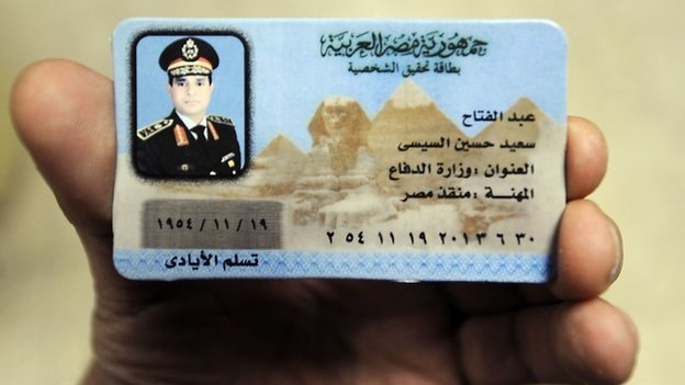 "Fake official identification card for Abdul Fattah al-Sisi on sale list his occupation as ""saviour of Egypt"""