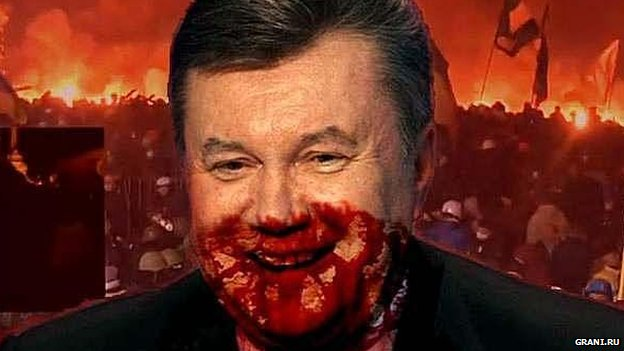 Picture of a blood-stained Yanukovych published by a Russian opposition website