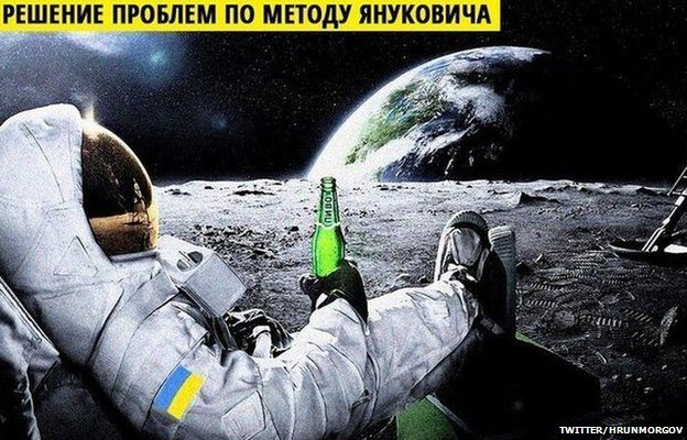 Version of Carlsberg's 'Beer on the Moon' advertisement