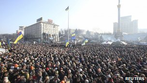 Crowds of people at Independence Square, Kiev