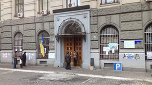 Police headquarters in Lviv, Ukraine
