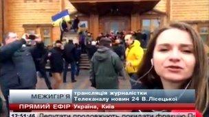 Ukraine's News 24