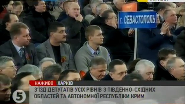 The audience listens to speeches at a congress of deputies at Kharkiv on 22 Feb