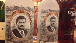 Yanukovych bottles
