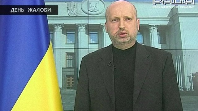 Ukraine to seek European integration
