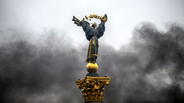Statue of goddess Berehynia in the Maidan