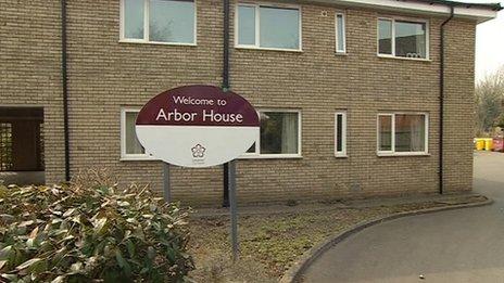 Arbor House, Evington