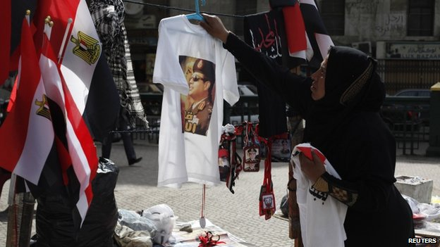 T-shirt showing Field Marshal Abdul Fattah al-Sisi (22 February 2014)