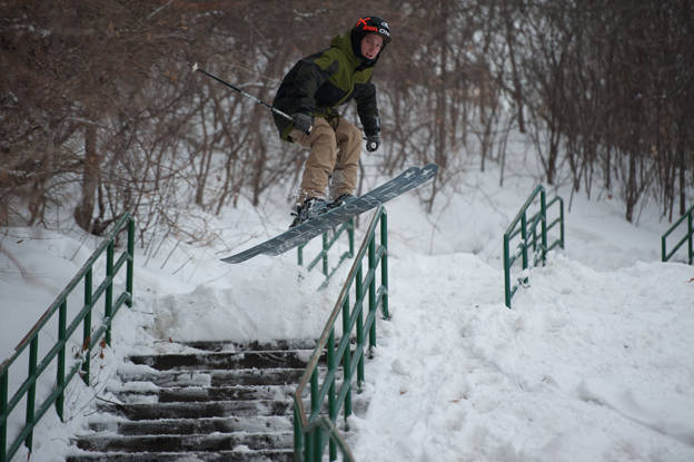 Sandy Boville skiing a rail in St Paul, Minnesota