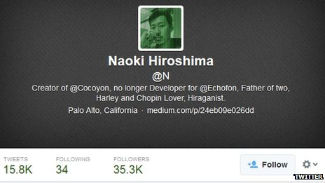 A photo showing Naoki Hiroshima's profile on Twitter