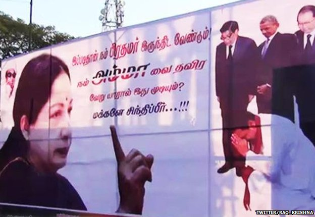 Sri Lanka's president 'kneels' before Jayalalithaa in an photoshopped image