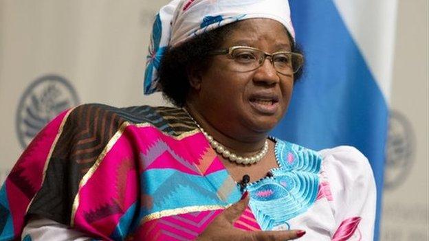 Malawi President Joyce Banda