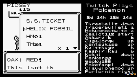 A screenshot of the Helix Fossil menu