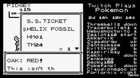A screenshot of the Helix Fossil menu