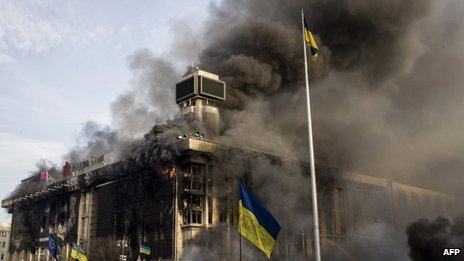 A fire at the Trade Unions building on Kiev's Independence Square