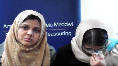 Shamyla Naseer and Najma Tahir