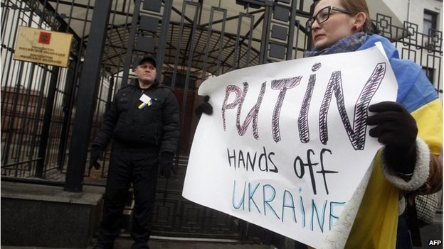 The mood in Kiev is very against any Russian intervention, say correspondents