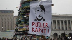 Anti-Putin rally in Kiev (2 March 2014)