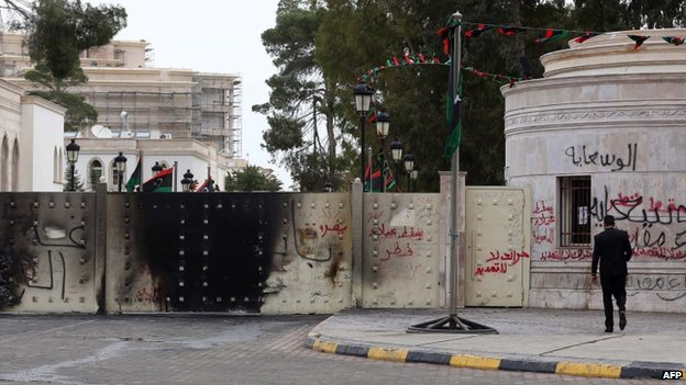 Gates of congress in Tripoli. 2 March 2014