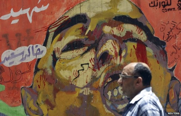 Mural in Tahrir Square, Cairo, showing the battered face of Khaled Said (6 June 2013)