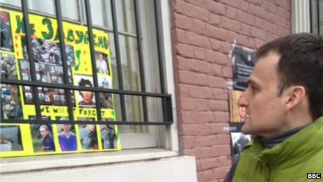 Shpak in front of the embassy in Washington