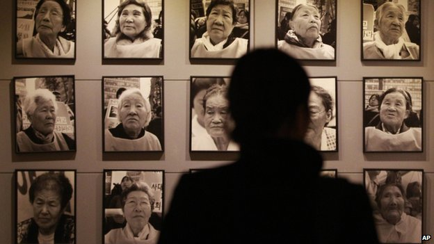 A nursing home and museum for 10 former sex slaves, in Toechon, South Korea. 3 Feb 2014