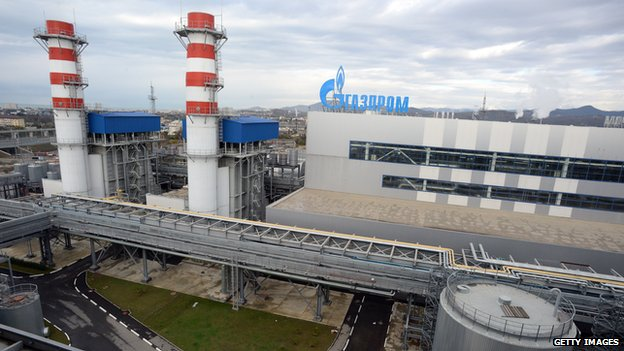 Gazprom power plant in Sochi (30 November 2013)