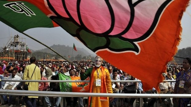A BJP rally in Assam, India