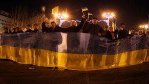 Ukraine protesters with flag