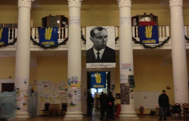 Kiev council