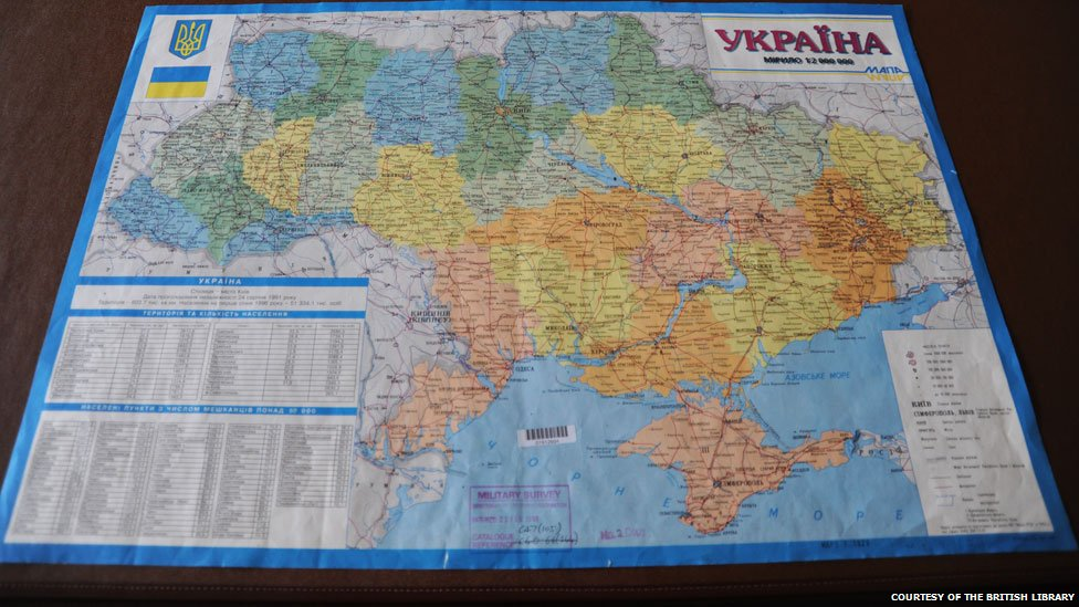 1996 map of Ukraine is how the country looks at present, courtesy of the British Library