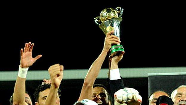 Caf Confederation Cup Trophy