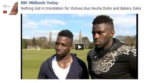 Wolves duo Nouha Dicko and Bakary Sako have been chatting to the BBC's Ian Winter
