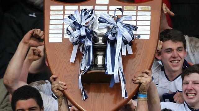 Schools' Cup Trophy