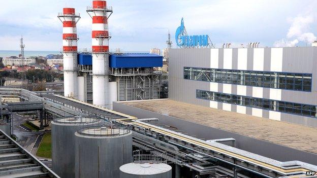 Gazprom plant, Sochi, 07/03/2014