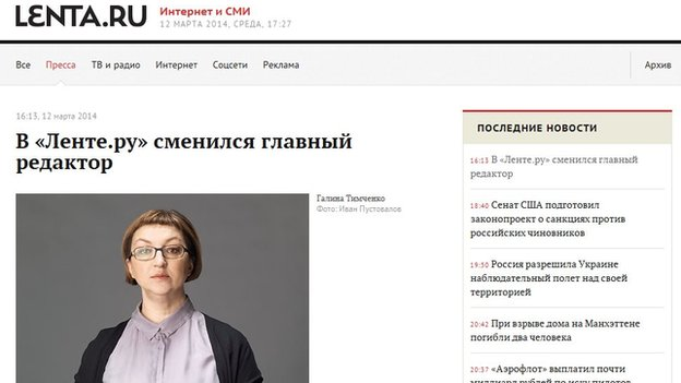 Lenta announced the sacking of its editor on its website on Wednesday