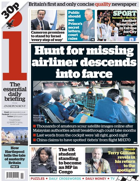 bbc news press views 39 farcical 39 jet search