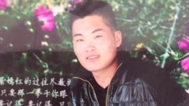 Feng Dong
