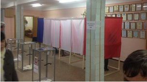 Voting station in Crimea (16 March 2013)
