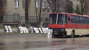 Riot police shields in Donetsk (16 March 2014)