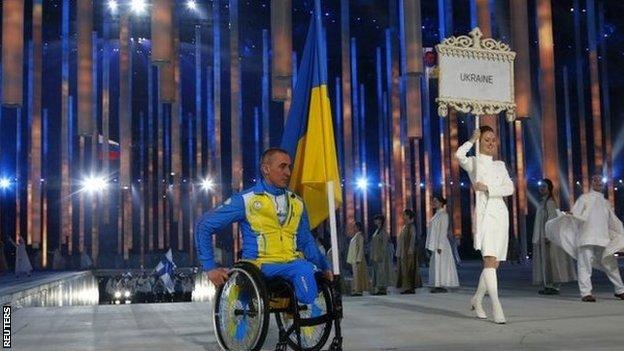 Ukraine flagbearer Mikhaylo Tkachenko